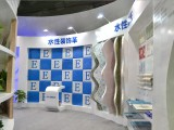 Building Materials Exhibition Design