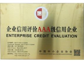 AAA credit enterprise