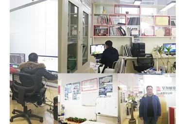 Chengdu branch