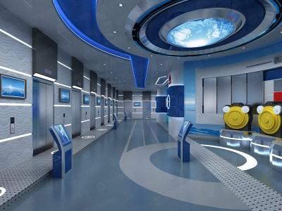 Sanyo Elevator Exhibition Hall