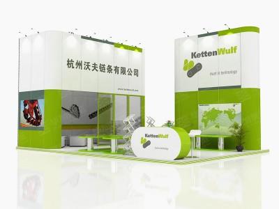 KettenWulf Exhibition Design