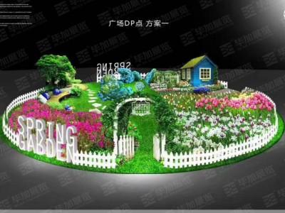Chongqing art exhibition(activity meeting)