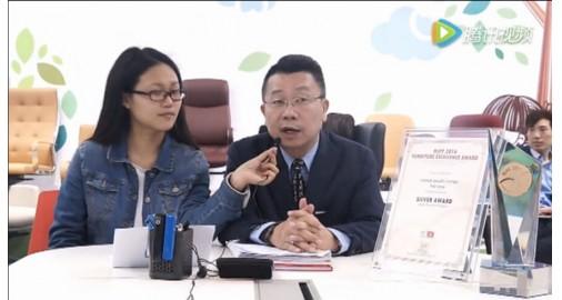 Wang teng customer witness