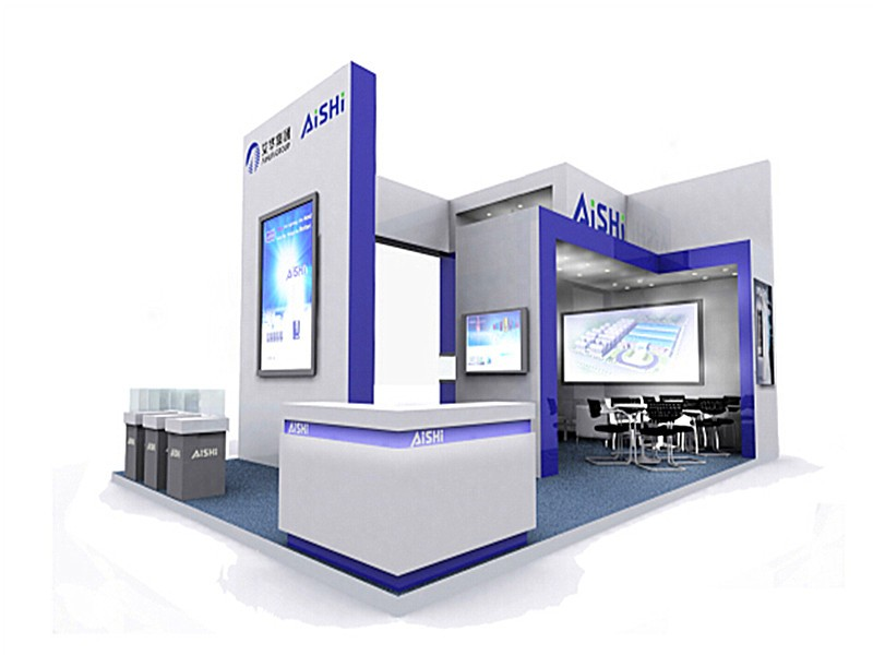 AiSHi Foreign Exhibition Design