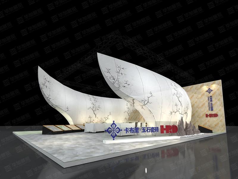 Wan Ye Ceramic Design Week Booth design