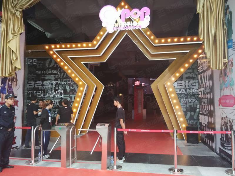K - pop opening ceremony activities (activity meeting)